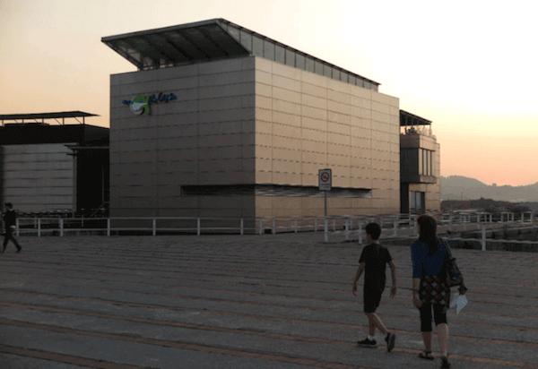 El Acuario de Gijón